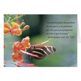 Deuteronomioの29:9 Carta カード