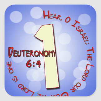 Deuteronomyの1 6:4 SHEMA スクエアシール