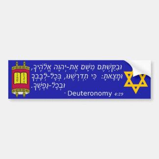 Deuteronomyの4:29のユダヤ人のTorahのバンパーステッカー バンパーステッカー