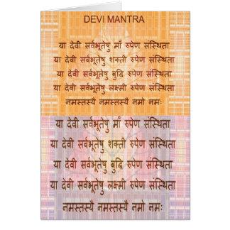 DEVIの信念-古代Sanskrtのヒンディー語のヒンズー教 カード