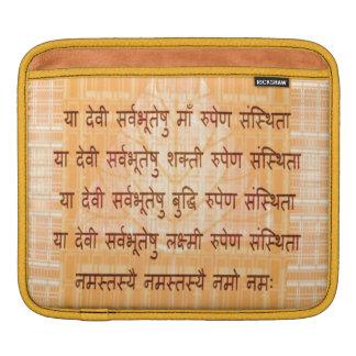 DEVIの信念-古代Sanskrtのヒンディー語のヒンズー教 iPadスリーブ