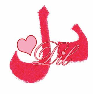 Dilハートはあなたの愛1名前を置きました 写真彫刻キーホルダー
