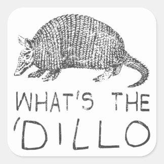 Dilloは何ですか。 スクエアシール