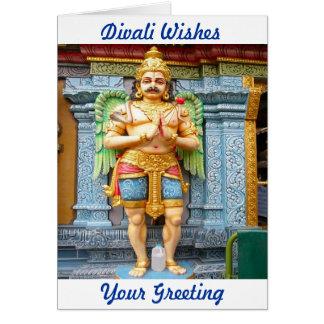 Divaliの願い カード