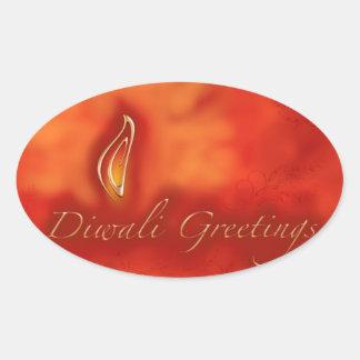 Diwali Devaliの軽い挨拶-暖かい挨拶状 楕円形シール