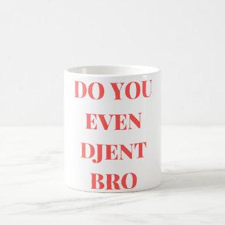 djent broして下さい コーヒーマグカップ