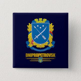 """""""Dnipropetrovsk COA""""ボタン 5.1cm 正方形バッジ"""