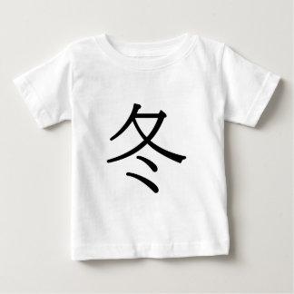 dōng -冬(冬) ベビーTシャツ