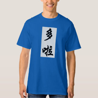 dora tシャツ