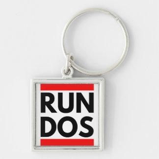 DOSを走って下さい キーホルダー