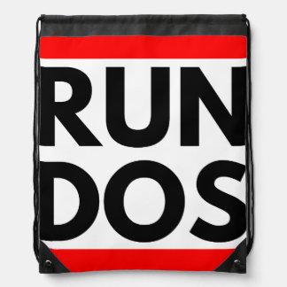 DOSを走って下さい ナップサック