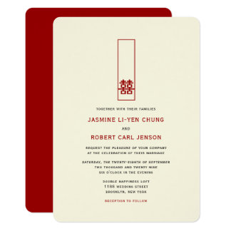 Double Happiness Modern Chinese Wedding Invite カード