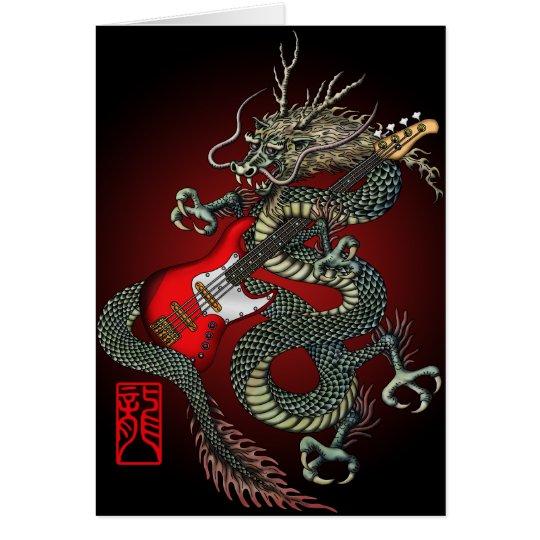 Dragon Bass 01 カード
