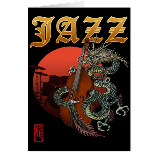 Dragon contrabass2 カード