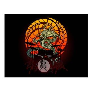 Dragon Drum 04 葉書き