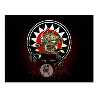 Dragon Drum 06 葉書き