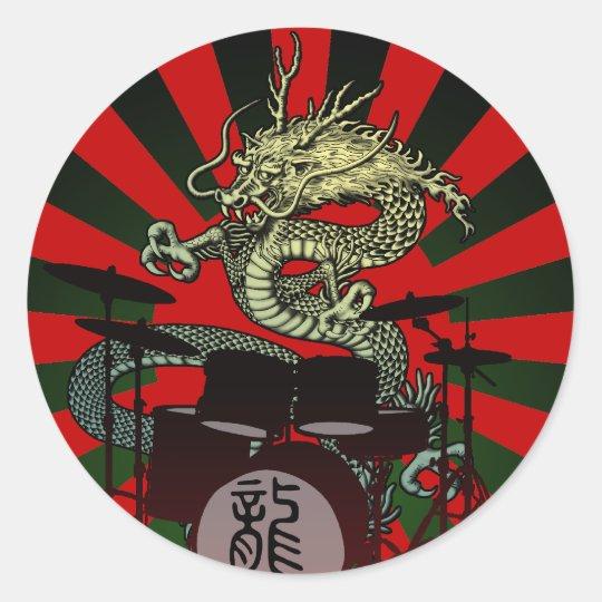 Dragon Drum 2 ラウンドシール