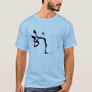 Dragon (god),Kanji,Japanese,calligraphy,Ryu Tシャツ