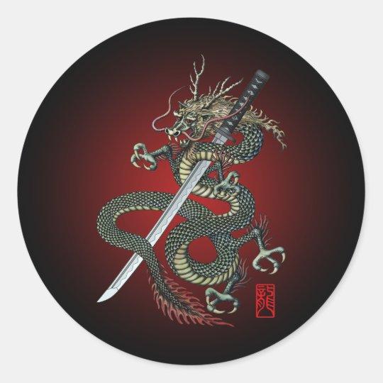Dragon katana ラウンドシール