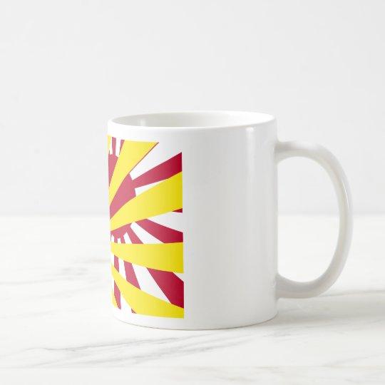 DSR コーヒーマグカップ