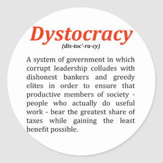 dystocracy2.png ラウンドシール