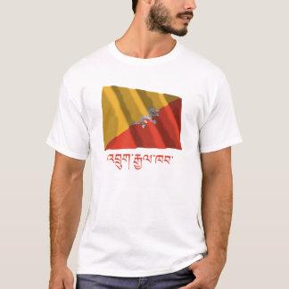Dzongkhaの名前のブータンの振る旗 Tシャツ