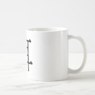 ěr -耳(耳) コーヒーマグカップ