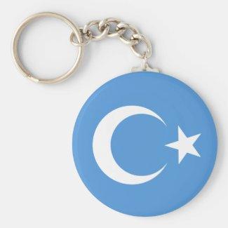 East Turkestan キーチェーン