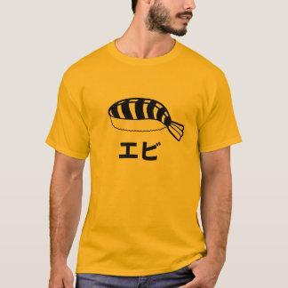 Ebiの寿司(車海老/エビ)の日本のなキャラクター Tシャツ