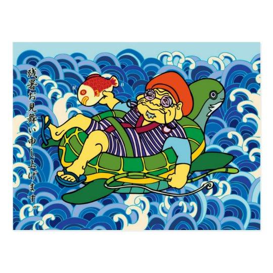 Ebisu end of summer Postcard ポストカード
