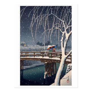 Edogawaで雪を均等にする江戸川の宵雪Hasui Kawase ポストカード