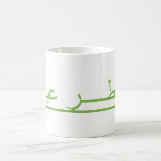 EidのAl Fitr コーヒーマグカップ
