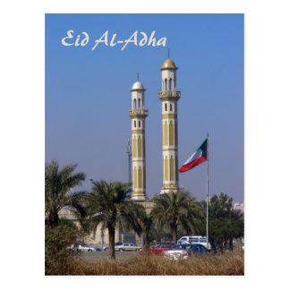 EidのAlAdha -幸せなEid -あなた自身の文字を加えて下さい ポストカード