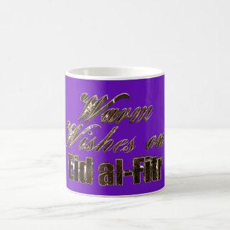 EidのAlFitrの紫色の金ゴールドのタイポグラフィの願いを暖めて下さい コーヒーマグカップ