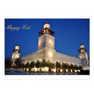EidのAlFitr ポストカード