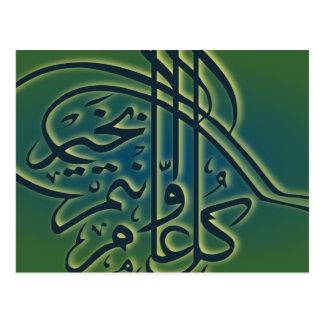 Eidイスラム教の緑のAdha Fitrのアラビア挨拶 ポストカード