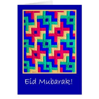 Eidカード-イスラム教のデザインのキルト グリーティングカード
