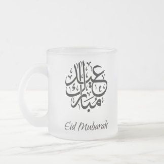 Eidムバラクのマグ フロストグラスマグカップ