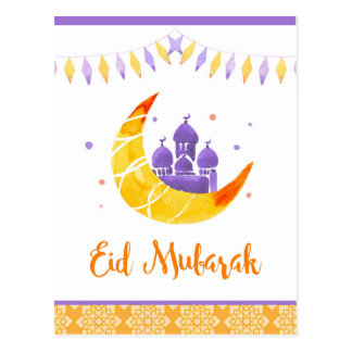 Eidムバラクのラマダーンカード ポストカード
