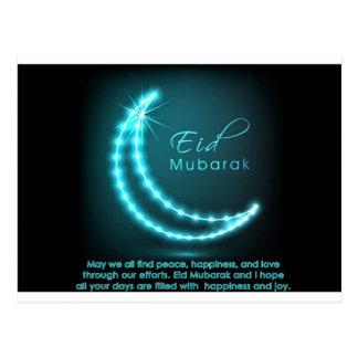 Eidムバラクの挨拶 ポストカード