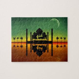 Eidムバラク夜反射-パズル ジグソーパズル