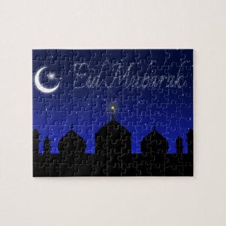 Eidムバラク-イスラム教の挨拶のパズル ジグソーパズル