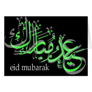 Eidムバラク カード