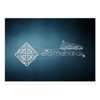 Eidムバラク ポストカード