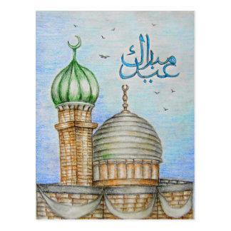 Eidムバラク! ポストカード