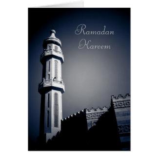 Eidムバラク-ラマダーンKareem カード