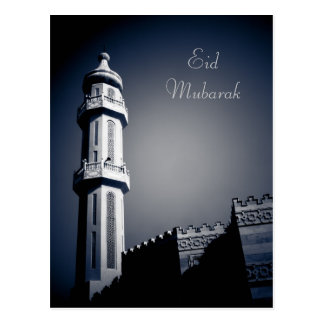 Eidムバラク-ラマダーンKareem ポストカード