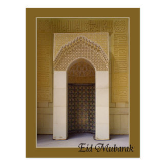 Eidムバラク-壮大なモスクのMirhab ポストカード