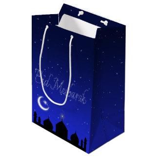 Eid夜はモスク-中型のギフトバッグ--を主演します ミディアムペーパーバッグ