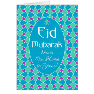 Eid青、緑、紫色のカード、イスラム教パターン グリーティングカード